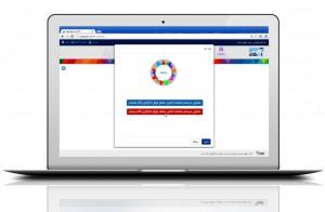 راهنمای بآشگاه مشتریان آگاه، کارگزاری آگاه، ورود به بآشگاه، نحوه ثبت نام در بآشگاه مشتریان، عضویت در بآشگاه