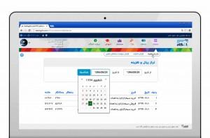راهنمای بآشگاه مشتریان آگاه، کارگزاری آگاه، ورود به بآشگاه، نحوه ثبت نام در بآشگاه مشتریان، عضویت در بآشگاه، تغییر عکس پروفایل، منوی کاربری بآشگاه، نوار ابزار بآشگاه، محاسبه ریال و امتیاز بآشگاه، انتقال امتیاز, انتقال ژنولوژی, گزارش امتیازات, تراز ریال وهزینه, اتصال با سایر سیستم ها, اتصال با ساعت همفکران, اتصال با سایت آواگلد