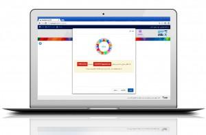 درج کد فعالسازی جهت ورود کاربر به بآشگاه، راهنمای بآشگاه مشتریان آگاه، کارگزاری آگاه، ورود به بآشگاه، نحوه ثبت نام در بآشگاه مشتریان، عضویت در بآشگاه، تغییر عکس پروفایل، منوی کاربری بآشگاه، نوار ابزار بآشگاه، محاسبه ریال و امتیاز بآشگاه
