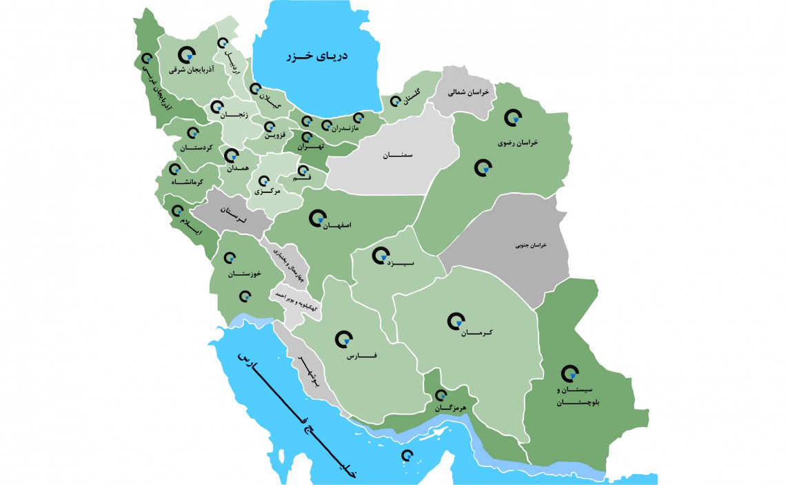 شماره تلفن و آدرس شعب کارگزاری آگاه در تهران و سایر شهرها