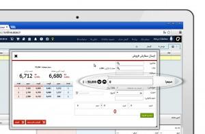 راهنمای بآشگاه مشتریان آگاه، کارگزاری آگاه، ورود به بآشگاه، نحوه ثبت نام در بآشگاه مشتریان، عضویت در بآشگاه، تغییر عکس پروفایل، منوی کاربری بآشگاه، نوار ابزار بآشگاه، محاسبه ریال و امتیاز بآشگاه، انتقال امتیاز, انتقال ژنولوژی, گزارش امتیازات, تراز ریال وهزینه,  قیمت و حجم سفارش خرید سهام