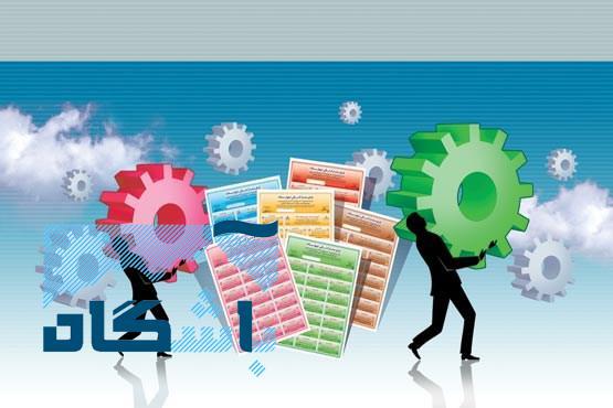 اوراق مشارکت، خرید و فروش در بازار بورس اوراق بهادار، بازار فرابورس، معاملات بورسی