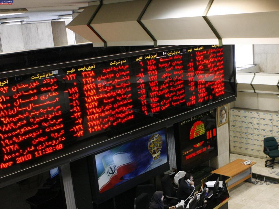 آشنایی با بازار سرمایه ایران (۲)