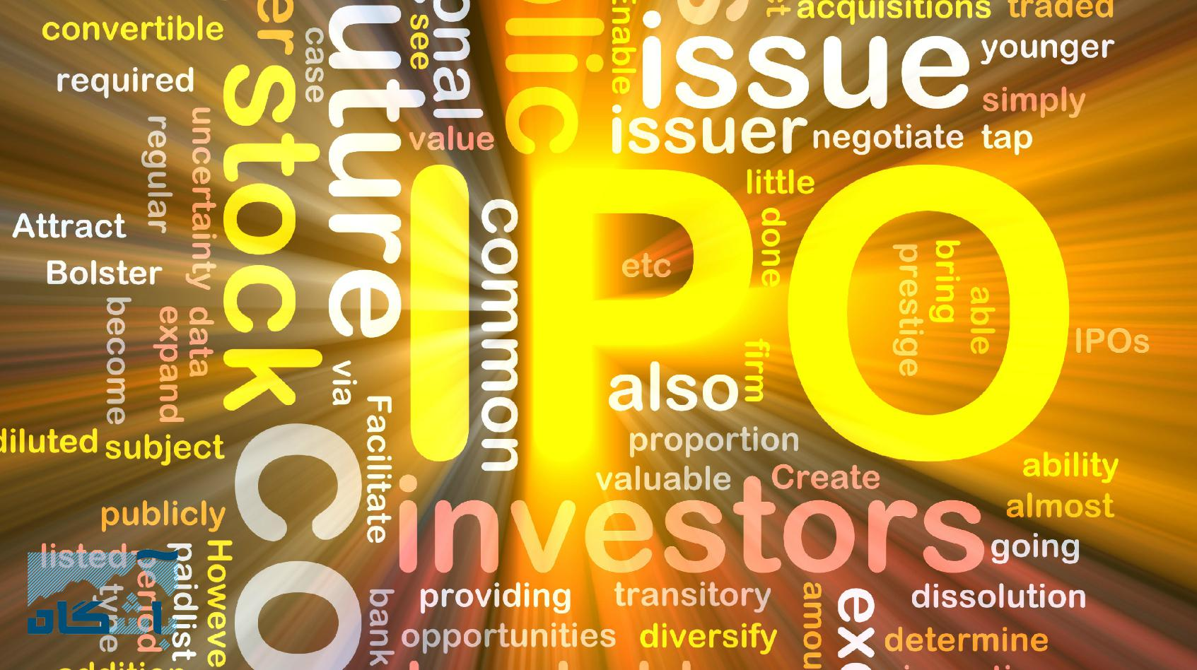 عرضه اولیه, کارگزاری بورس اوراق بهادار, معامله گران آنلاین, بورس اوراق بهادار, تخصیص عرضه اولیه, حم معاملات نرمال بورس اوراق بهادار