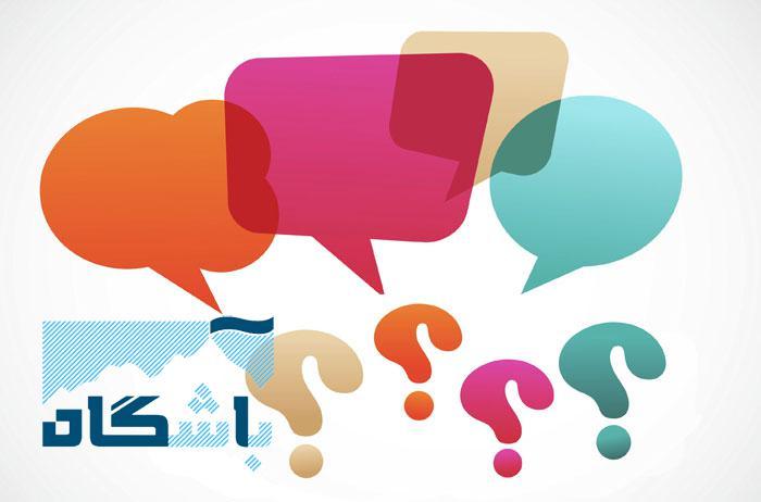 سوال و جواب بورسی اوراق بهادار صندوقهای سرمایه گذاری فرابورس باشگاه مشتریان آگاه آتی سکه
