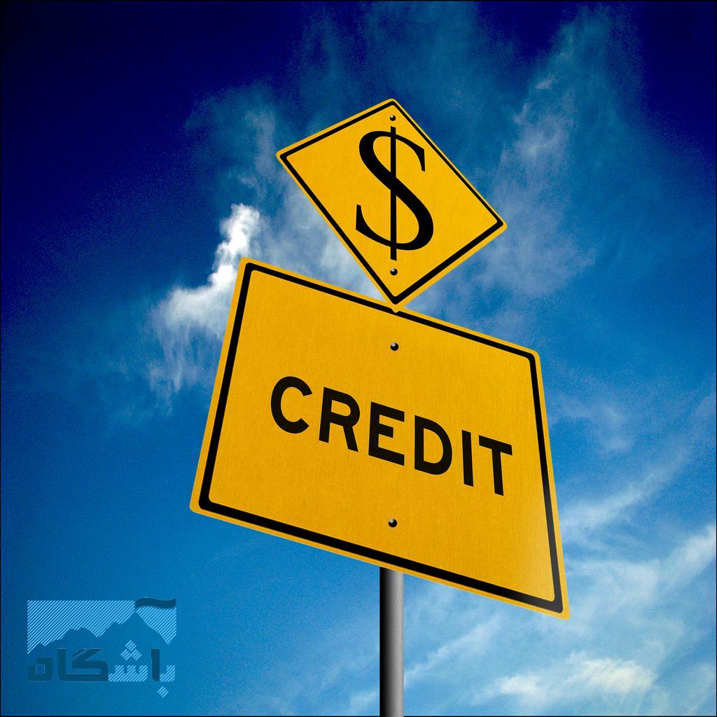 روش دریافت اعتبار معاملاتی در بورس اوراق بهادار از کارگزاری آگاه