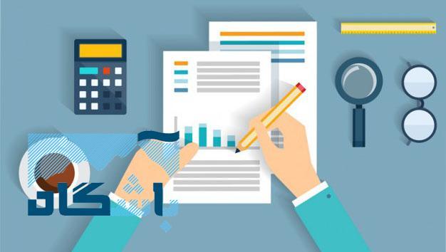 آگاه اکسپرس, عوامل کلان, عوامل محیطی, آموزش بآشگاه, بآشگاه مشتریان کارگزاری آگاه, پی بر ای, پیش بینی سود هر سهم, سامانهی معاملات برخط, کارگزاری آگاه, نسبت p/e