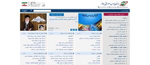 سایت سازمان بورس