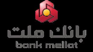 اتصال حساب بانک ملت به حساب معاملاتی کارگزاری آگاه