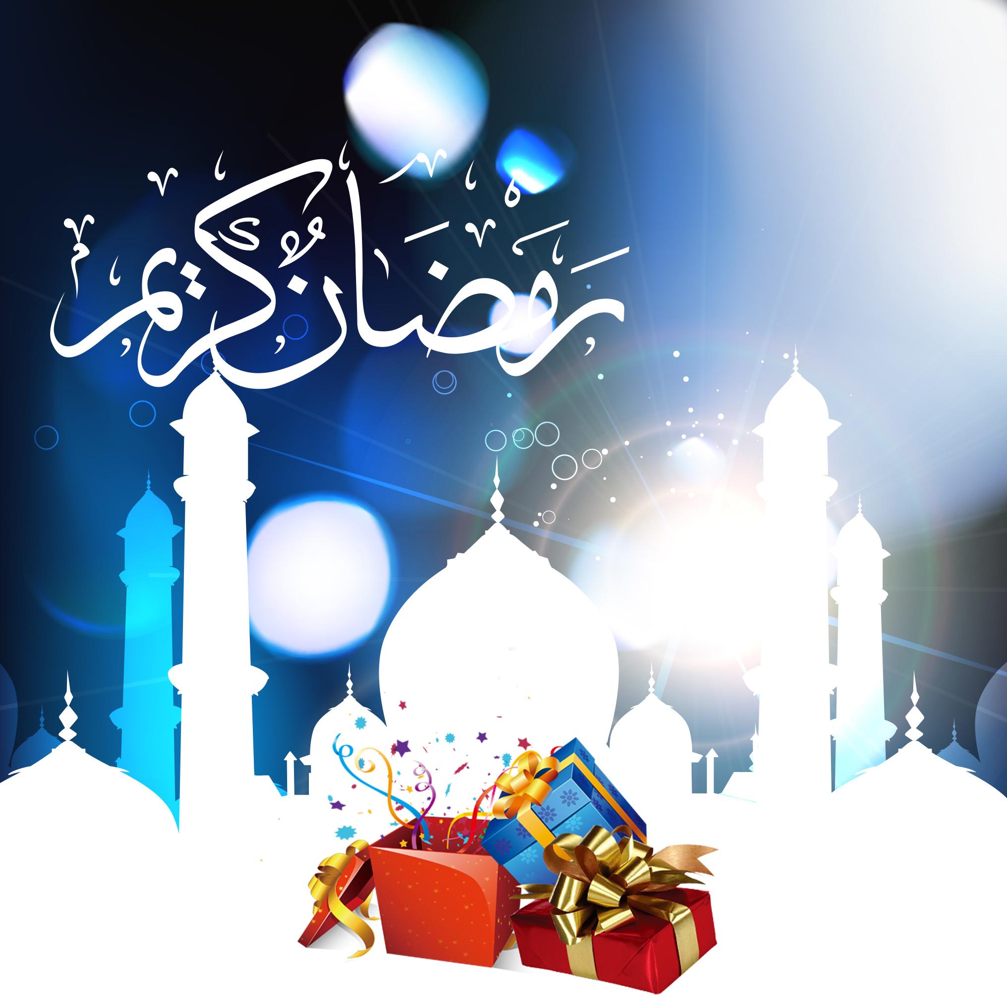 عید سعید فطر، کارگزاری آگاه، بآشگاه مشتریان