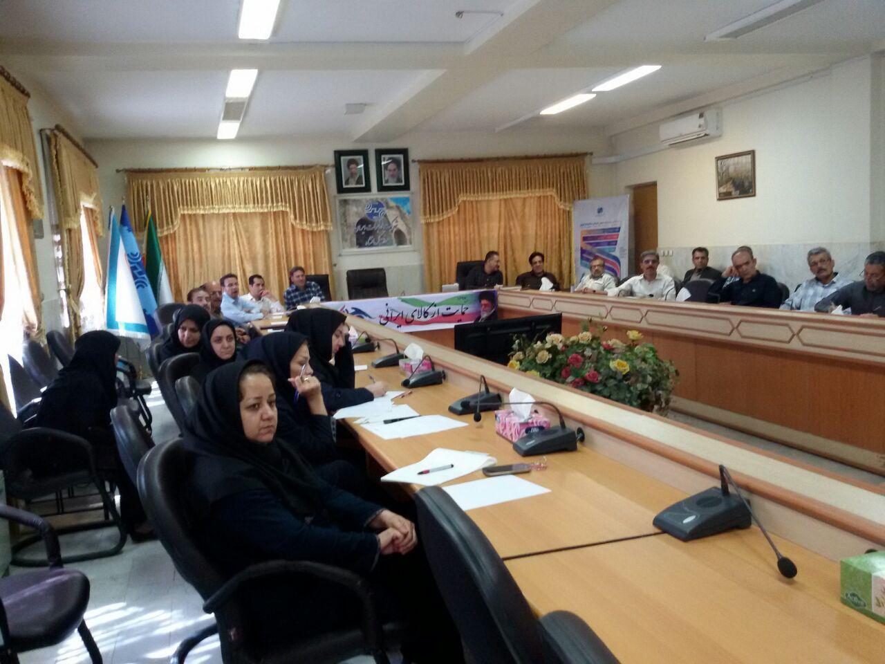 برگزاری کلاس آموزش آتی سکه در مخابرات کرمانشاه