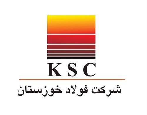 مجمع فولاد خوزستان