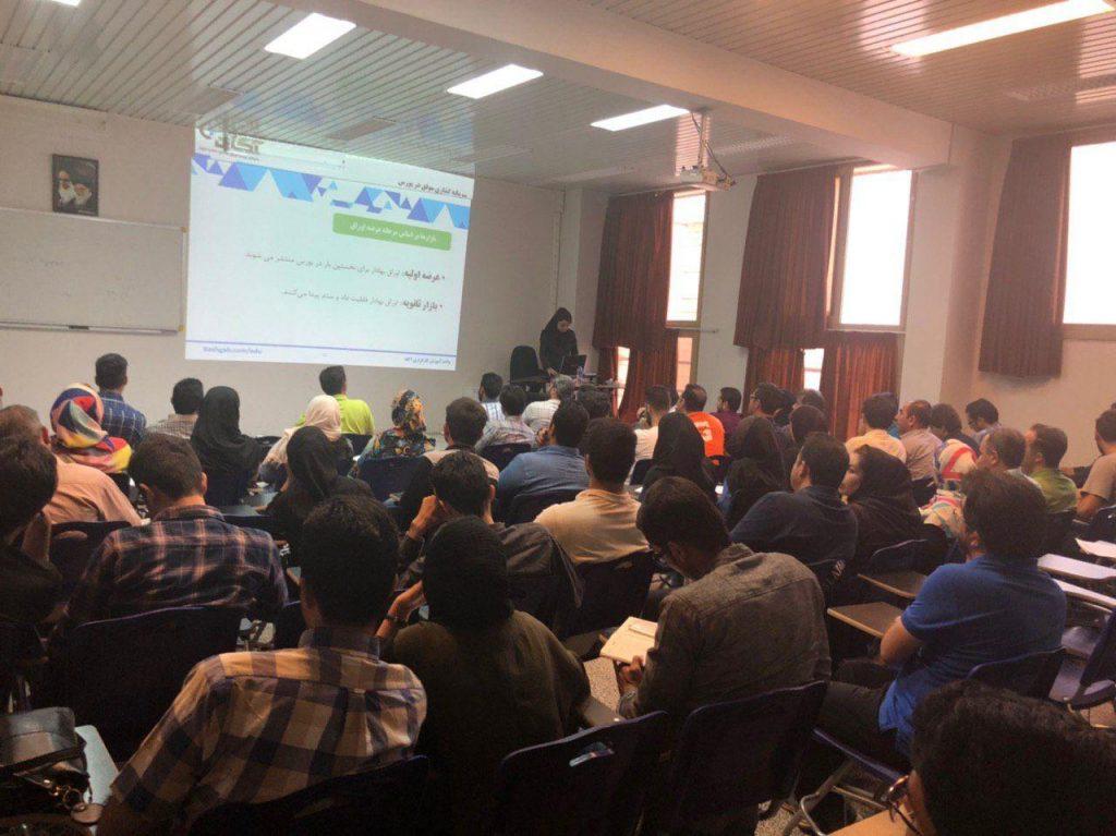 کلاس و دوره مبانی سرمایه موفق در بورس در مهاباد